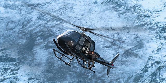 ヘリコプター・チェイス