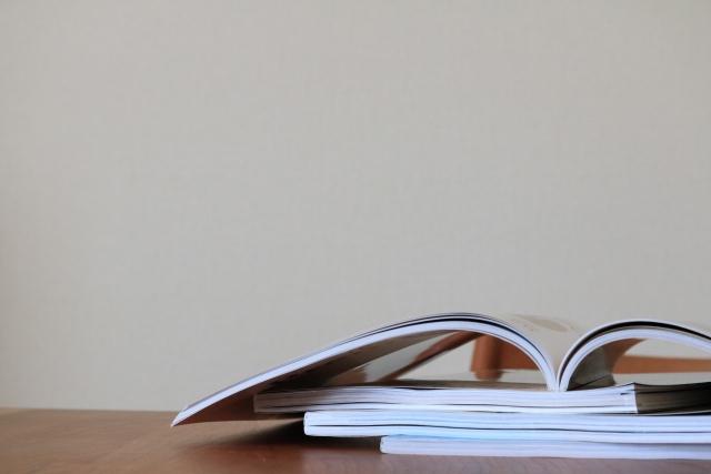 U-NEXTアプリで雑誌が超簡単に読み放題!