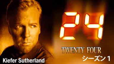 24(TWENTY FOUR)
